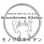 モノクロキッチン